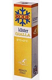Мазь жидкая-клистер RODE GIALLA 0°C/+2°C Арт. K60