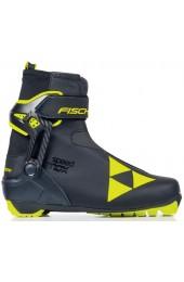 Ботинки лыжные Fischer SPEEDMAX JR SKATE Арт. S40019