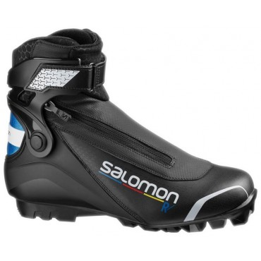 Ботинки лыжные Salomon R/Pilot SNS 405553
