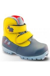Лыжные ботинки NNN Marax MXN-KIDS YELLOW Арт. 706