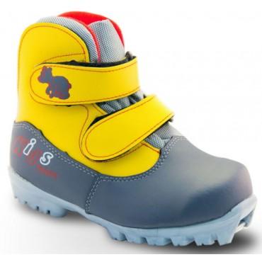 Ботинки лыжные Marax MXN-KIDS YELLOW NNN