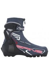 Лыжные ботинки SPINE POLARIS 85