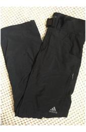 Штаны утеплённые Adidas Арт. 094149